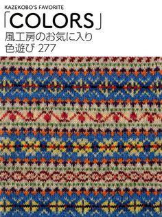 Favorito de Kazekobo colores punto 277  libro de por pomadour24