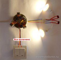 конденсаторы не греются Lighting, Electric, Home Decor, Homemade Home Decor, Lights, Lightning, Decoration Home, Interior Decorating