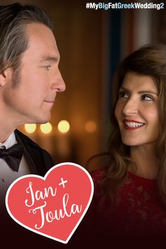 Still so in love! Catch up with Toula and Ian in My Big Fat Greek Wedding 2 | In theaters March 25. Watch the trailer!