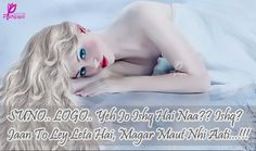 Poetry: Sad Love Poetry SMS in Urdu with Sad Mood Pictures