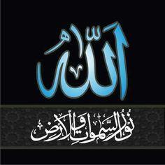 DesertRose,;,الله نور السموات والأرض,;,