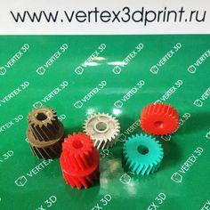 Something we liked from Instagram! Шестеренки для печатного оборудования BizHub  #pro250 #3dprinter #3dmodel #3d #владикавказ #3дпечать #3d #3д #печать #designerpro250 #vertex3dprint # ##готовоеизделие #шестеренка #bizhub by vertex3d check us out: http://bit.ly/1KyLetq
