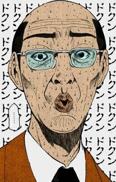 Gto - enter Uchiyamada