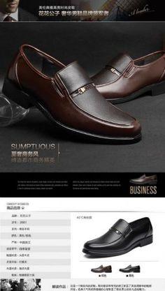 Mẫu hàng Giày da nam sang trọng xịn Xem thêm tại http://dathangtaobao.vn/giay-da-nam-sang-trong/