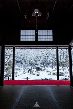 Snowy day in Kyoto, Japan
