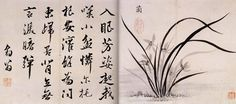 (Korea) Orchids by Gang Se-hwang, Journey to China (1713- 1791). ink on paper. ca 18th century CE.