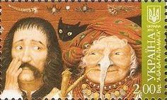"Ukranian fairy tale. The stamp (set) feature scenes from the story ""Zaliznonosa Bosorkanya""."