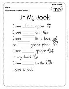 kindergarten sight words worksheet printable worksheets legacy pinterest kindergarten. Black Bedroom Furniture Sets. Home Design Ideas