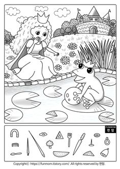 Trendy w kategoriach Edukacja w tym tygodniu - Poczta Hidden Picture Games, Hidden Picture Puzzles, Art Books For Kids, Stories For Kids, Preschool Worksheets, Preschool Activities, Highlights Hidden Pictures, Hidden Pictures Printables, Learn Arabic Alphabet