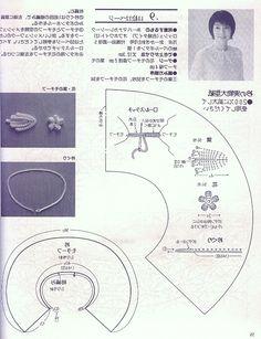 Japanese crochet collar low-level diagram
