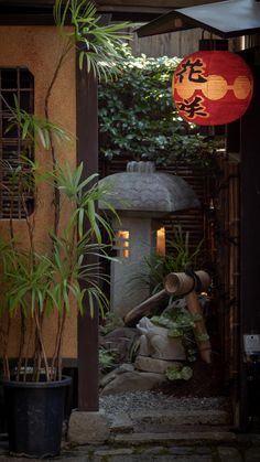 Pin by Sam Pryor on Japanese Garden Design Japanese House, Japanese Art, Japanese Gardens, Japanese Travel, Japan Architecture, Art Asiatique, Asian Garden, Bild Tattoos, Geisha