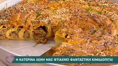 Lasagna, Tacos, Beef, Cooking, Ethnic Recipes, Youtube, Food, Meat, Kitchen