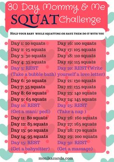 Take on the 30 Day Mommy and Me SQUAT Challenge! Hold your babies or have your kids do them with you <3 Go to monikazands.com for more Mommy love.
