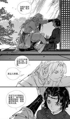 만화 Red Things honda type r red color code Anime Art Girl, Manga Art, Anime Manga, Bd Cool, Manhwa, Dengeki Daisy Manga, Manga Mania, Art Costume, Anime Couples Drawings