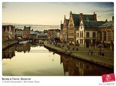 Вечер в Генте, Бельгия © Юлия Кузнецова / Фотобанк Лори