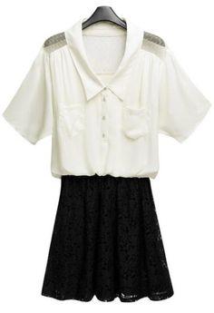 #SheInside   Beige Short Sleeve Contrast Black Lace Skater Dress