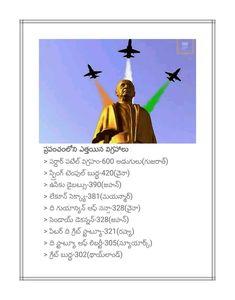 5sos, Telugu Inspirational Quotes, Jaba, Fictional Characters, Fantasy Characters