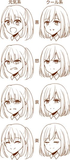 Be aware of the seven points How to draw delicate expressions Ichiappu- Be aware of the seven points Drawing Subtle Facial Expressions Illustration Tutorial Drawing Subtle Facial Expressions - # # Drawing Hair Tutorial, Manga Drawing Tutorials, Manga Tutorial, Anatomy Tutorial, Painting Tutorials, Painting Techniques, Facial Expressions Drawing, Drawing Expressions, Anime Faces Expressions