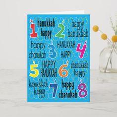 "Shop Nights of Hanukkah"" Greeting Card w Envelope created by HanukkahHappy. Hanukkah Greeting, Hanukkah Gifts, Happy Hanukkah, Hanukkah Celebration, How To Celebrate Hanukkah, Menorah, Paper Texture, Smudging, Holiday Cards"