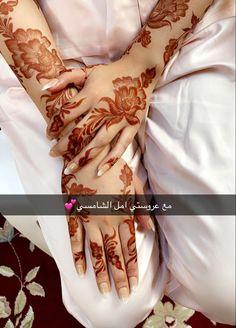Modern Henna Designs, Latest Henna Designs, Floral Henna Designs, Simple Arabic Mehndi Designs, Finger Henna Designs, Mehndi Designs Feet, Beginner Henna Designs, Henna Art Designs, Beautiful Henna Designs