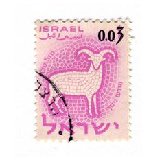 Israel Postage Stamp: Aries .03 by karen horton, via Flickr
