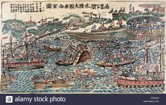 SINO-JAPANESE WAR, 1895. /nJapanese and Chinese battleships along with small boats engaged in a naval battle in a bay near a fort in China. Chinese woodcut, c1895-1900.