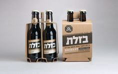 Golan Brewery Bottles and Packaging