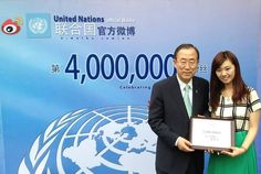In Beijing this week, Secretary-General Ban Ki-moon met with the four-millionth person to become a fan of the UN's account on the Chinese-language social media platform called Weibo.   Watch a short video of the event here: http://j.mp/11Qt5MD  Become a UN Weibo fan: http://j.mp/W9nvms  More on his trip to China here: http://j.mp/11QmlhM