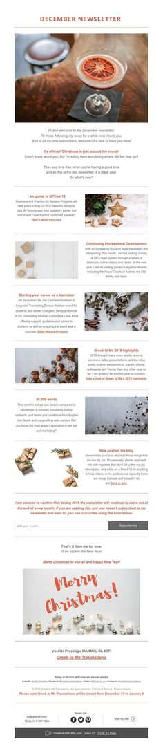 December Newsletter News Blog, December, Greek, Presents, Christmas, Gifts, Xmas, Navidad, Favors