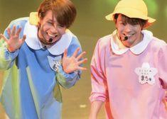 Japanese Boy, Polo Shirt, Boys, Mens Tops, Snow Man, Idol, Young Boys, Polos, Snowman