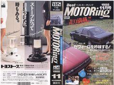 Best Motoring: 1988.11