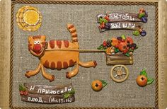 Картина панно рисунок Лепка Изделия из соленого теста Тесто соленое фото 6