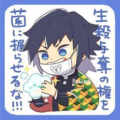 Anime Chibi, Kawaii Anime, Manga Anime, Kawaii Chibi, Anime Demon, Otaku Anime, Gamers Anime, Anime Art, Anime Boys