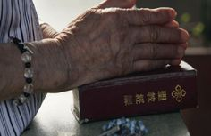 Китайские власти запретили продажу Библий через интернет-магазины - 316NEWS