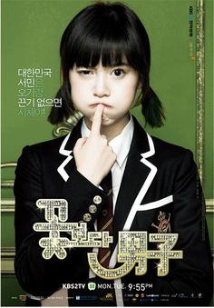 Jan Di - Tsukushi's Korean Live Action counterpart. I love her, she's so funny! so diff from the anime but in a great way
