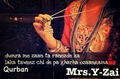 Pashto Shayari, Pashto Quotes, Broken Relationships, Poems, Fan, Flower, Poetry, Verses, Hand Fan