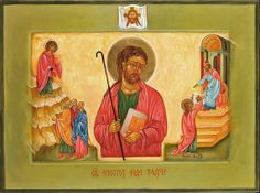 St. Jude Thaddeus Whispers of an Immortalist: Icons of Apostles and Evangelists 1