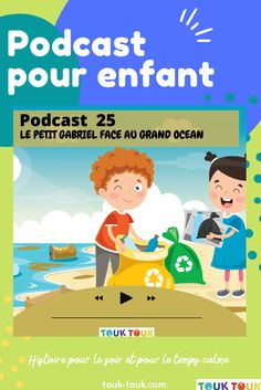 Un podcast pour enfant pour découvrir la nature, la biodiversité et la protection de l'environnement. Un moment de temps calme, une activité ludique qui stimule l'imagination. Une bonne activité pour les enfants. Les podcast : Voyage avec les merveilleuses histoires de Touk Touk . Ici on parle d'écologie pour les enfants. Découvrez tous nos supports, kits d'activités et magazines : www.touk-touk.com