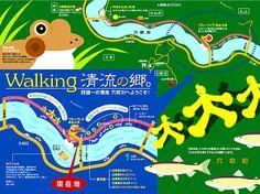 WALKING ANABUKI design by kazuhiro sakamaki