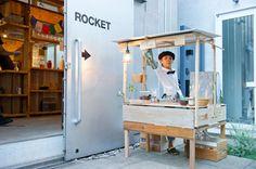 アナン君による出張アナン屋台カフェ Tiny House Furniture, Booth Decor, Food Hub, Coffee Carts, Shop Truck, Food Trailer, Food Stall, Shopping Street, Market Stalls