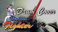 バーチャファイター - Virtua Fighter - Drum Cover