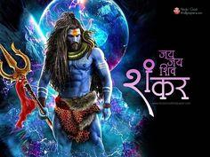 शिव भगवान HD वॉलपेपर फ्री डाउनलोड WhatsApp Photos Of Lord Shiva, Lord Shiva Hd Images, Shiva Lord Wallpapers, T Wallpaper, Shiva Wallpaper, Wallpaper Ideas, Shiva Tandav, Shiva Shankar, Galaxy Pictures