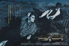Toyota MR2, 1984.  by v.valenti