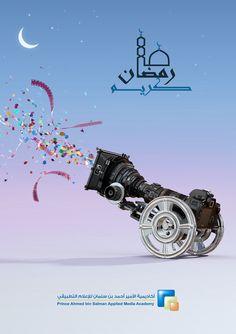 RAMADHAN KARIM...رمضان كريم on Behance