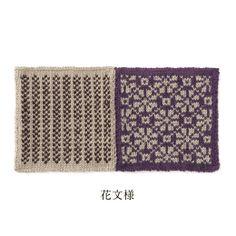 zakka collection [雑貨コレクション]|懐かしい北欧風モチーフを集めた 棒針編みブランケットの会|フェリシモ