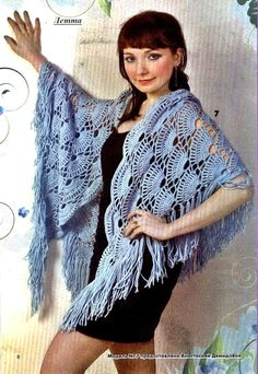 shawl free crochet pattern