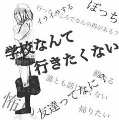 数十万個の投稿スタンプを掲載中 Sick, Manga, My Favorite Things, Illustration, Anime, Character, Manga Anime, Manga Comics, Cartoon Movies
