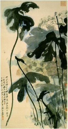 Zhang Daqian (張大千, original name Zhang Yuan (張爰) and pseudonym Daqian, was one of the best-known and most prodigious Chinese artists of the twentieth century. Art Lotus, Lotus Kunst, Japanese Painting, Chinese Painting, Japanese Art, Lotus Painting, Ink Painting, Fleurs Art Nouveau, Art Chinois