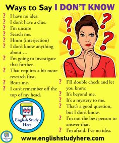 22 Ways to Say I DON'T KNOW - English Study Here