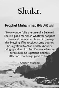 Quran and Hadith quotes about Namaz, Durood, Shukr, Patience etc. Inspirational Islamic Quotes which can change a life of a believer. Love Quotes In Hindi, Beautiful Islamic Quotes, Love Quotes For Her, Islamic Inspirational Quotes, Religious Quotes, Prophet Muhammad Quotes, Hadith Quotes, Bible Verses Quotes, Hadith Islam